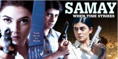 samay-sushmita-sen-thefourthwall