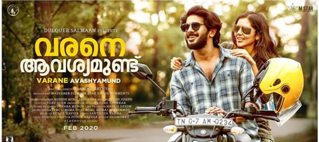 varane-avasyamund-malayalam-movie-2020