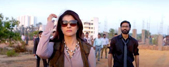 vip-2-tamil-movie