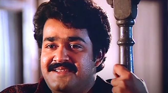 mohanlal-chithram