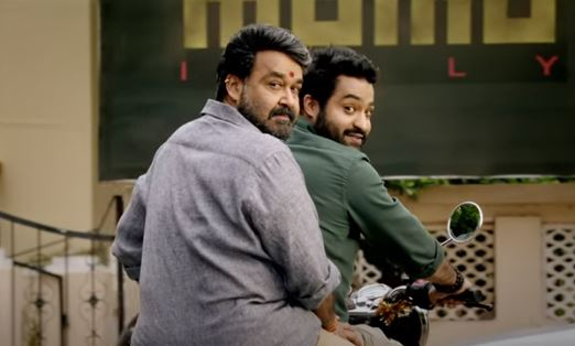 janatha-garage-telugu-movie